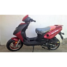 Скутер SPACS MOTORS 50cc
